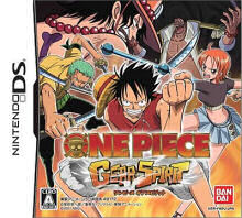 Thumbnail 1 for One Piece Gearspirit